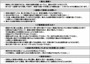 IH対応南部鉄器 鉄瓶 手取アラレ(小)1.3L OH-304