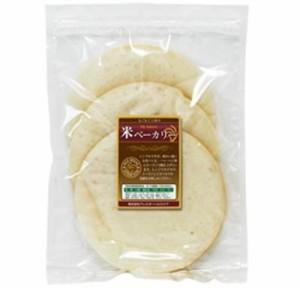 もぐもぐ工房 (冷凍) 米(マイ)ベーカリー ピザクラフト 3枚入×8セット(支社倉庫発送品)