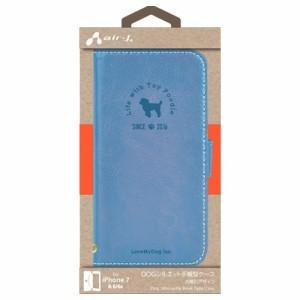 エアージェイ iPhone7DOGシルエット(トイプードル) AC-P7-DOGBL(支社倉庫発送品)