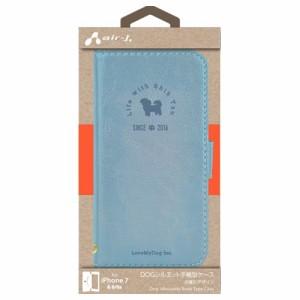 エアージェイ iPhone7DOGシルエット(シーズ)ライトブルー AC-P7-DOGLB(支社倉庫発送品)