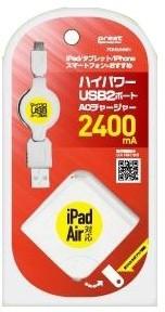 PROTEK ハイパワー2ポートACチャージャー2400mA ホワイト PDHS-24WH(支社倉庫発送品)