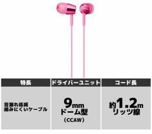 ソニー MDR-EX155-PI ダイナミック密閉型カナルイヤホン ピンク(支社倉庫出荷品)