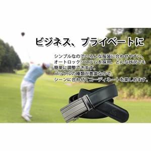 TENKAPAS 無段階調整!快適便利! オートロック 本革 ベルト メンズ P35813(支社倉庫発送品)