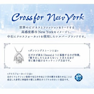 Crossfor NewYork Twinkle stud 1 NYP-503(支社倉庫発送品)