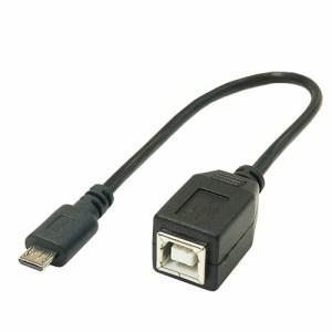変換名人 USBケーブル20cm microHOST to Bメス USBMCH-BB20(支社倉庫発送品)