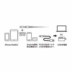 ミヨシ 高耐久メッシュタイプ マイクロUSBケーブル ライトニングアダプタ付 グレ- 0.5m SLC-MT05/GY(支社倉庫発送品)