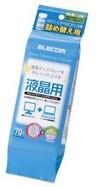 エレコム 液晶用ウェットクリーニングティッシュ WC-DP70SP3(支社倉庫発送品)