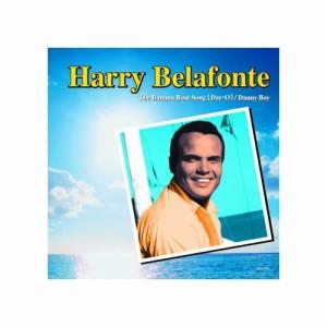 ハリー・ベラフォンテ オール・ザ・ベスト CD(支社倉庫発送品)