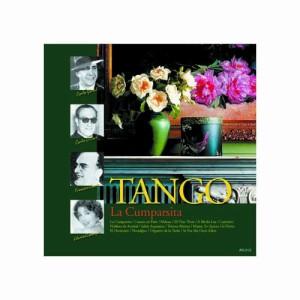 オムニバス タンゴ・ベスト ラ・クンパルジータ CD(支社倉庫発送品)