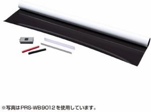 サンワサプライ プロジェクタースクリーン(マグネット式) PRS-WB9018(支社倉庫発送品)