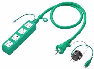 サンワサプライ 高強度タップグリーン1m TAP-HP4-1G
