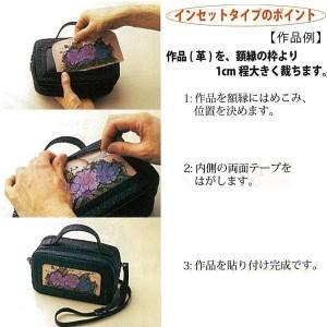 クラフト社 レザークラフト用半製品 インセットタイプ 財布 ラウンドエコー 10×13.5cm 焦茶 4688-04