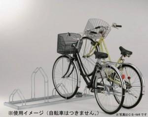ダイケン 自転車ラック平置き前輪差込 サイクルスタンドCS-M6(支社倉庫発送品)