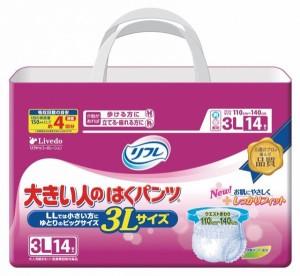 リフレ 大きい人のはくパンツ 3L 14枚×4袋 (支社倉庫発送品)