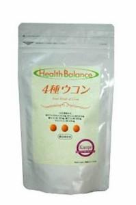 Health Balance 4種ウコン(約180日分)