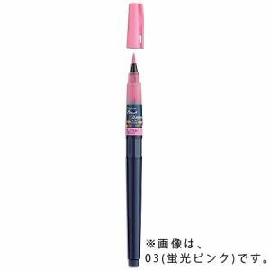 呉竹 ブラッシュライター No.47 メイグリーン KM50F-CB-47(3本セット)