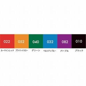 呉竹 ZIG クリーンカラーリアルブラッシュ 6色セット RB-6000AT/6V(5個セット)