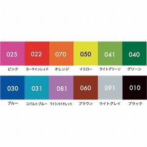 呉竹 ZIG クリーンカラーリアルブラッシュ 12色セット  (3個セット)