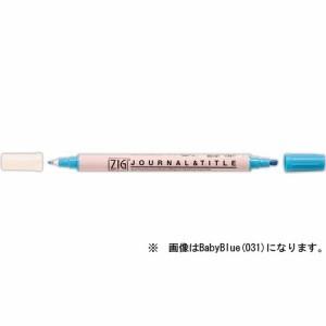 呉竹 ZIG メモリーシステム ジャーナル&タイトル ISLANDCORAL  (6本セット)