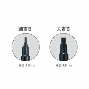 呉竹 ZIGカリグラフィーII No.10 TC-3100-010(6本セット)