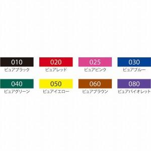 呉竹 ZIGメモリーシステムカリグラフィー 8色セット  (10個セット)