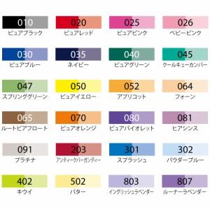 呉竹 ZIG メモリーシステム ブラッシャブルズ 単色 NO.502 バター MS-7700-502(3個セット)
