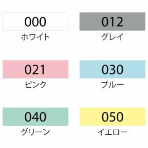 呉竹 ZIG メモリーシステム カリグラフィーチョークパステルカラーズ 6色セット MS-6400/6V(10個セット)