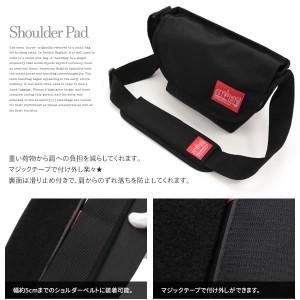 マンハッタンポーテージ Manhattan Portage ショルダーパッド メンズ レディース MP1001 Shoulder Pad 【定形外郵便発送で送料無料】
