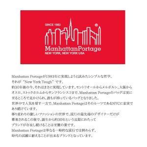 マンハッタンポーテージ Manhattan Portage ショルダーバッグ メンズ レディース 【宅配便送料無料 ※沖縄・一部離島除く】