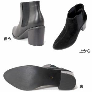 秋新作 サイドゴアブーツ 【9月末頃】 靴 ブーツ ブラック ショートブーツ サイドゴア  フラット