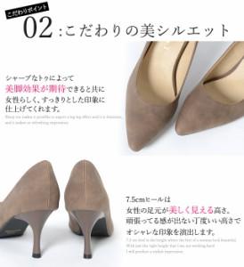 夏新作 ポインテッドトゥ ハイヒール パンプス【即納】靴 シューズ ポインテッド 大きいサイズ 黒 白