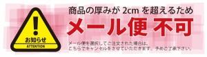glo グローケース カバー グロー ストライプ グレー×白 nk-glo-713