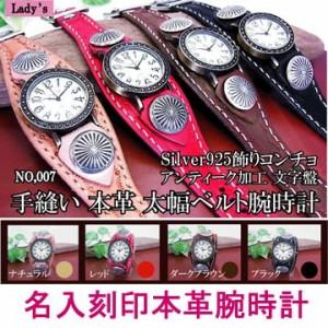 名入れ本革腕時計(レディース メンズ ペア 牛革 レザー プレゼント):ユニセックス(男女兼用)ヴィンテージ風文字盤ブラックペゼル