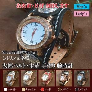 名入れ本革腕時計(レディース メンズ ペア 牛革 レザー プレゼント):ユニセックス 天然石 誕生石 11月 パワーストーン シトリン