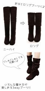 シューズ レディース 靴 伸縮性抜群 ニーハイ ブーツ ロング 【bo-392】 *a