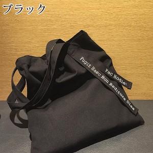 バッグ レディース トートバッグ キャンバス(送料無料メール便) (ka-116) SALE