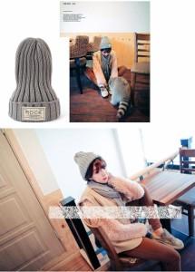 ニット帽 ニットキャップ ビーニー シンプル 帽子 レディース (送料無料 メール便) (msz10) *a