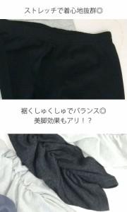 ボトムス レディース 【送料無料 メール便】くしゅくしゅレギンス スキニー パンツ 【or005】 *a