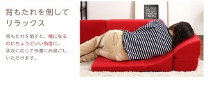 フロアソファ 3人掛け ロータイプ 起毛素材 日本製 (5色)同色2セット|Luculia-ルクリア- レッド