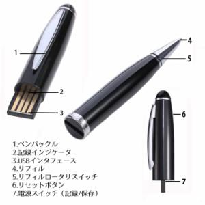 ボールペン型ボイスレコーダー ICレコーダーペン 8GB シンプル操作 かんたん 小型軽量 録音 高音質 ビジネス RECORPK01