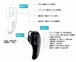 Bluetoothイヤホン iphone6 iphone6s iphone7など スマホ対応 ブルートゥースイヤホン  高音質 ハンズフリー通話対応 BTH02
