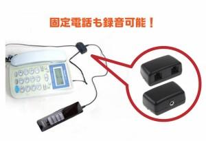 スマホ通話録音対応ボイスレコーダー  Bluetoothハンズフリー通話録音 内臓4GBメモリー 4モード長時間録音 固定電話録音 vr188