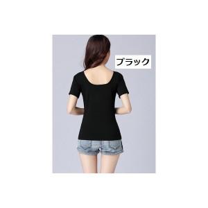 前後Uネック Tシャツ 半袖 無地 レディース 定番 大きいサイズ 春夏 オリジナル  送料無料
