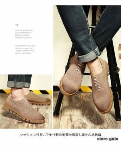 スニーカー 革靴 メンズ靴 ローカット 紳士靴 シューズ カジュアルシューズ メンズファッション 本革 秋靴 レースアップシューズ 牛革