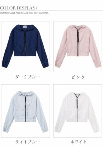 アウター コート オーバー 大きいサイズ 薄手 フルカラー UVカット 紫外線防止 スプリングコート 上着 少女 女性ジャケット オーバーサイ