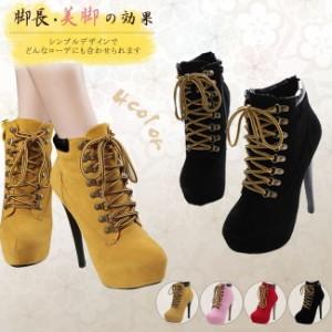 女性靴 ショートブーツ アンクルブーツ ピンヒール トレンド色 前厚 レースアップ ひも スエード ストリート ハイヒール 秋色 大きいサイ
