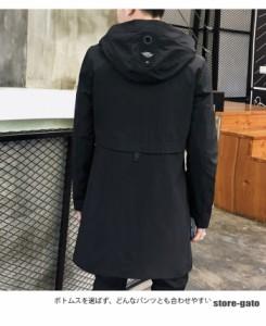 スプリングコート メンズ ロングコート フード付き ライトアウター 春物 春秋 3カラー 大きいサイズ ポケット付き カジュアルアウター