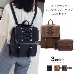 リュックサック レディース ショルダーバッグ かばん カジュアルバッグ タッセル付き 2点セット 大容量 A4サイズ対応