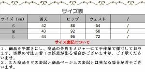 レディース スカート 人気 セクシー ミニスカート チュール カジュアル 不規則ヘムライン シンプル Aライン シフォン