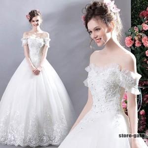 ウェディングドレス パーティドレス ホワイト ロング丈 披露宴 司会者 レース二次会 オフショルダ 結婚式 花嫁